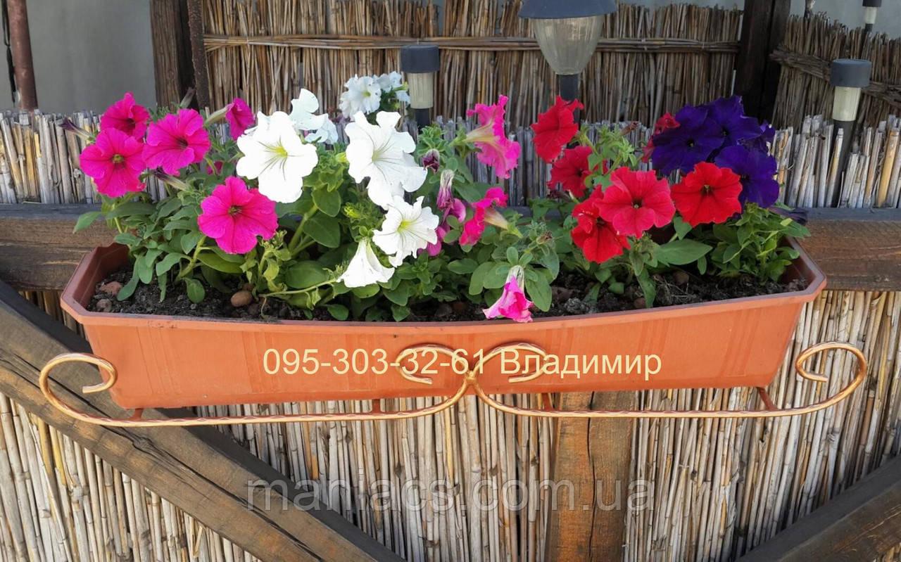 Держатель для балконного ящика, подставка для цветов
