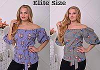 Женская блуза с поясом