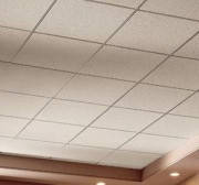 Подвесные потолки Armstrong Dune Plus