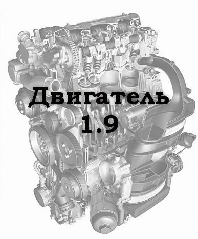 Шрусы, флянцы, полуоси VW T5 1.9
