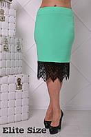 Женская юбка с кружевом