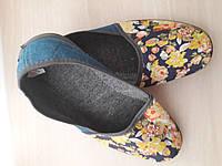 Тапочки женские для дома на широкую ногу, с задником 40-41  размер