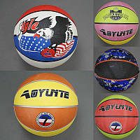 Мяч баскетбольный 779-269 (50) 490-500 амм, 5 видов