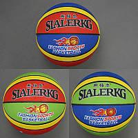 Мяч баскетбольный 779-272 (40) 570-580 амм, 3 цвета