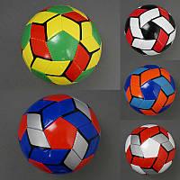 Мяч футбольный 772-623 (100) 270-280 амм, 5 видов