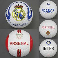 Мяч футбольный 772-627 (60) матовый, 310-330 амм, 5 видов