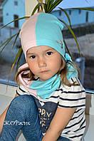 Тонкий набор шапка и хомут весна лето для девочки