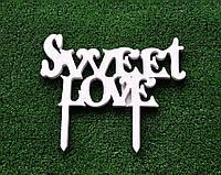 Весільний декор Топпер на торт Sweet love 16*13.5 cм Свадебный декор Топер на торт