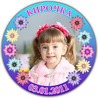 Значок с изображением Вашего ребёнка, Фотозначок Цветочки