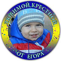Значок с изображением Вашего ребёнка, Фотозначок Сувенирный