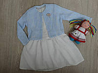 Нарядное платье с болеро бело-голубое для девочки р.104-128