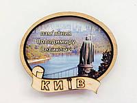 Памятник Владимиру Великому магнит на холодильник дерево