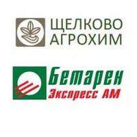 Гербицид Бетарен Экспресс АМ, КЕ (Щелково Агрохим Украина)