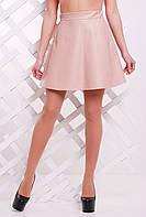 Пудровая женская мини юбка-трапеция с кармашками кожзам