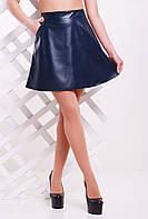 Темно-синяя женская мини юбка-трапеция с кармашками кожзам