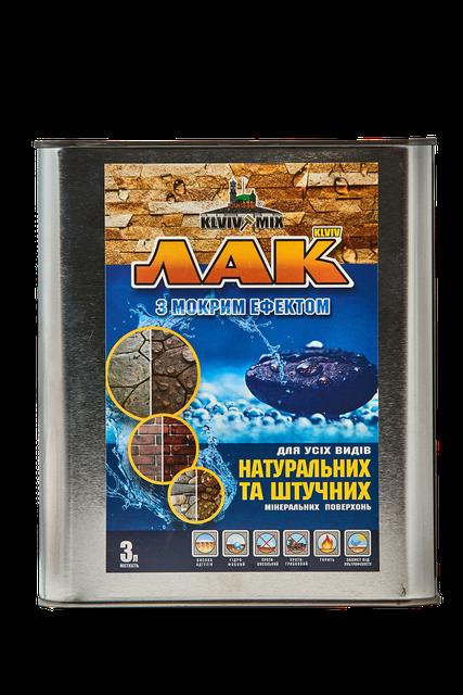 Органорастворимые лаки KLVIV (с эффектом мокрого камня)