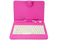 Чехол для планшета с Клавиатурой microUSB -- РОЗОВЫЙ