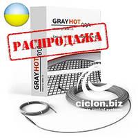 Акция! от 115м пог(14м2) Электрический теплый пол GrayHot(Украина) Греющий Нагревательный кабель двужильный