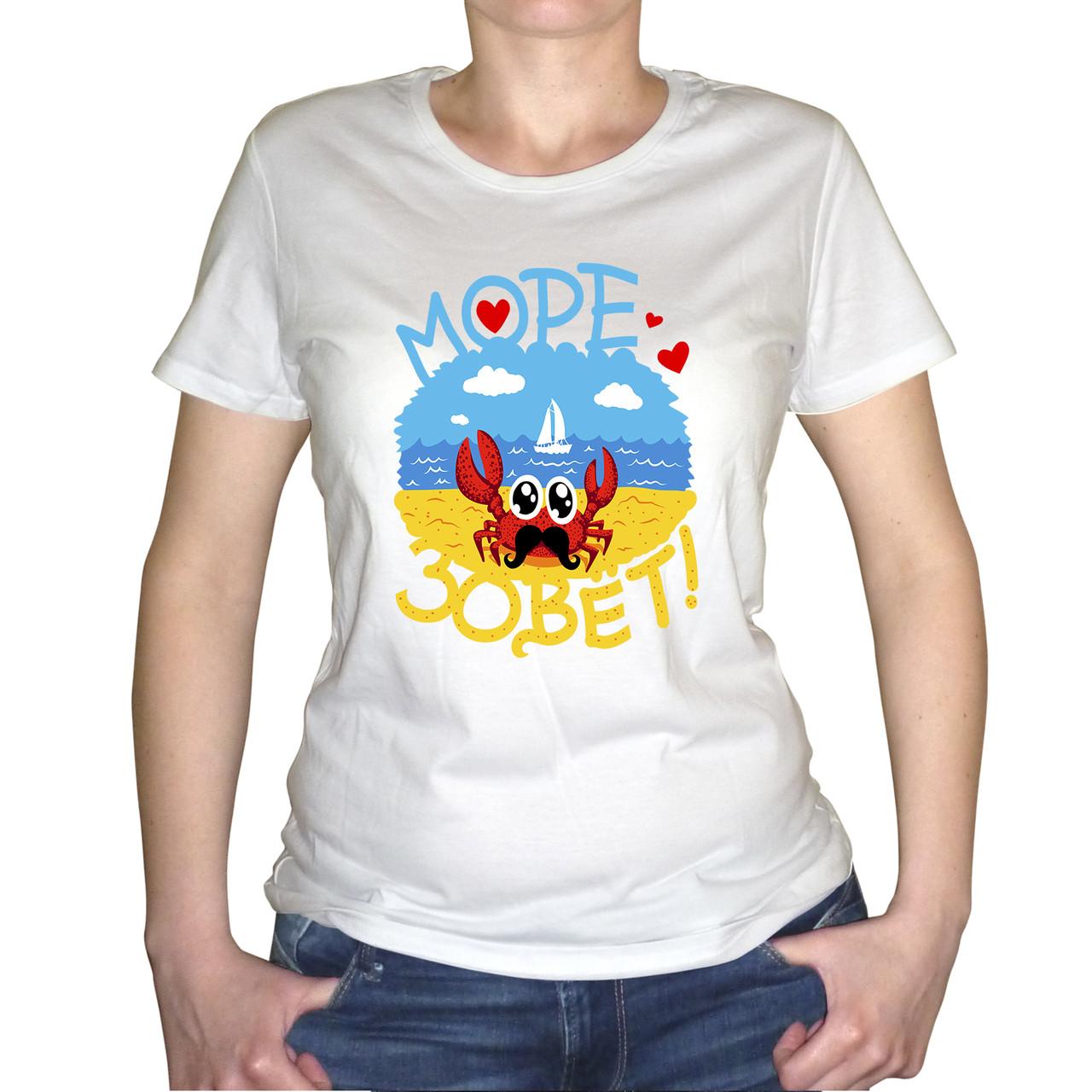"""Женская футболка """"Море зовёт"""""""