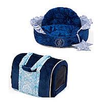 Сумка переноска и лежак для собак и котов Zoom Zoom Zoo AJOUR синий girl