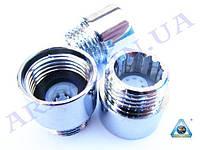 Копия Водосберегающее устройство для душа (стабилизатор расхода воды) - 8Л/мин