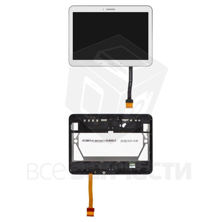 Дисплей для планшета Samsung T530 Galaxy Tab 4 10.1, белый, с сенсорным экраном, с рамкой