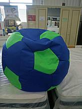 Кресло-мяч (ткань Оксфорд), размер L