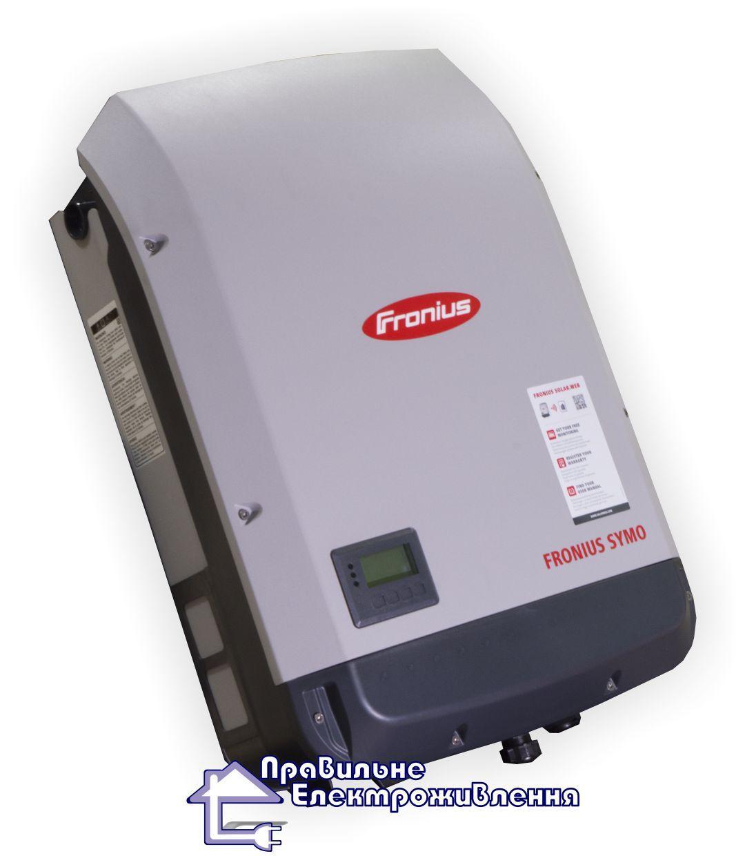 Гібридний інвертор Fronius Symo Hybrid 5.0-3-S