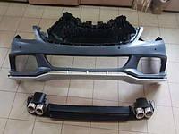 Комплект обвеса Brabus Ibusiness на Mercedes S-Сlass W222