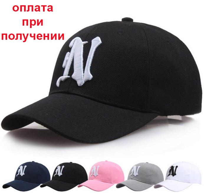 """Чоловіча нова, стильна кепка, бейсболка з вишитим лого """"N"""""""