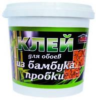 Клей для пробковых и бамбуковых обоев «Акрилин - 1» 1,5 кг