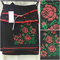 Юбочка для девочек, цвет - черный, вышивка крестиком, рост 122-146 см., 255/195 (цена за 1 шт. + 60 гр)