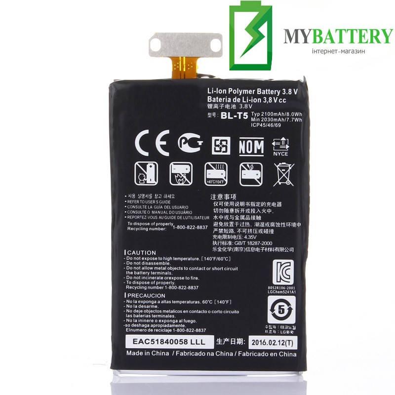 Оригинальный аккумулятор АКБ батарея LG BL-T5 Google Nexus 4 E960 | Optimus G E970 E973 E975 F180