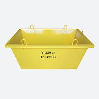 Ящик каменщика ЯК-0,35