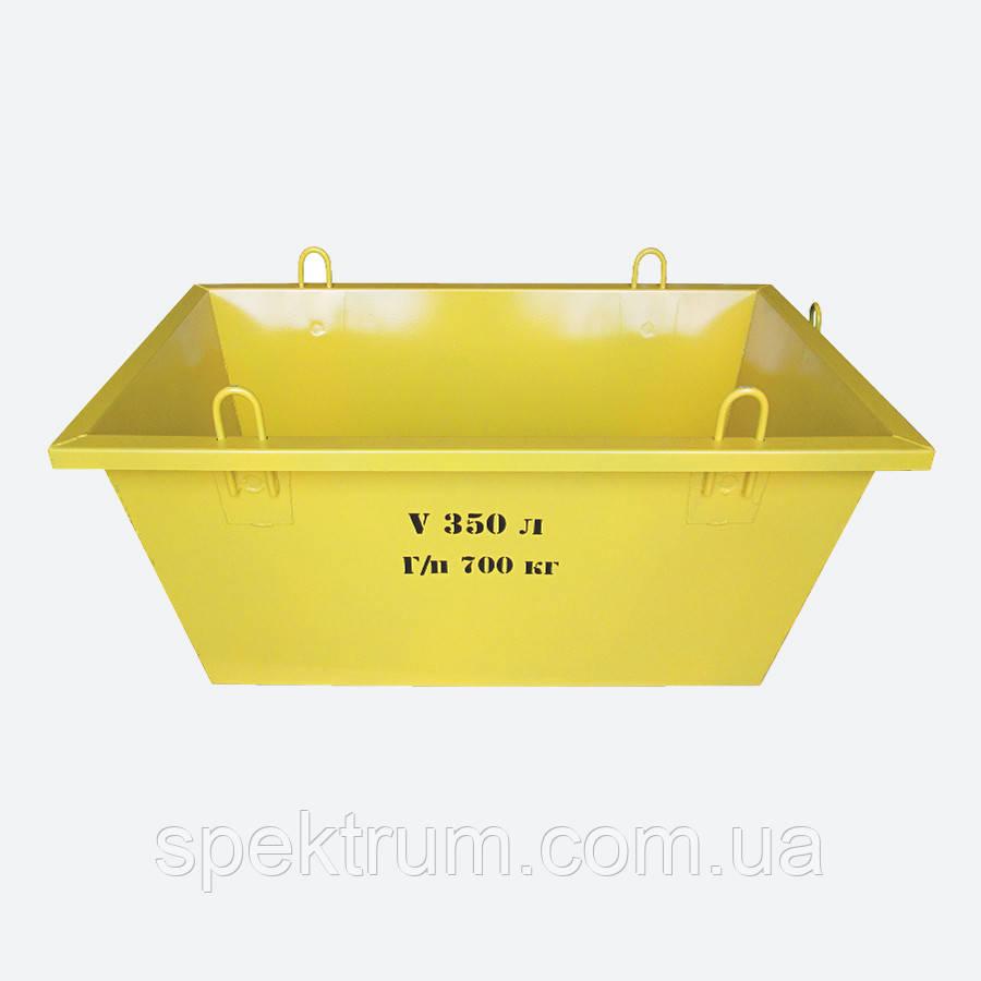 Ящик каменщика Spektrum ЯК-0,35, 350 л, вес 44 кг
