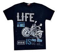 Футболка LIFE BIKE синяя на мальчика