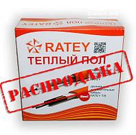 Электрический теплый пол Греющий Нагревательный кабель Ratey двужильный (Ratey \ ратей) Украина