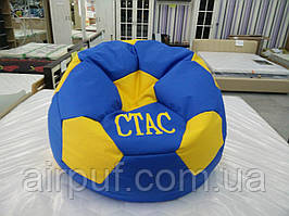 Кресло-мяч (ткань Оксфорд), размер XXL