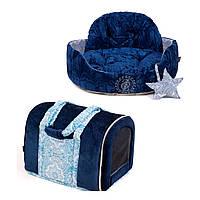 Сумка переноска и лежак для собак и котов Zoom Zoom Zoo Ajour  синий boy