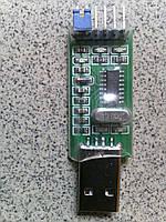 Адаптер USB To RS232 CH340 (USB-COM)