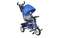 Велосипед Mini Trike 950D сине-серый