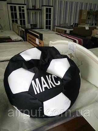 Кресло-мяч (ткань Оксфорд), размер XL, фото 2