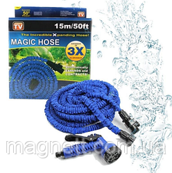 Шланг для полива Magic Hose 15 м