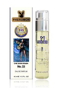Женский мини парфюм с феромонами Chic Shaik Arabia №33,45 мл