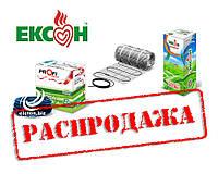Электрический теплый пол Греющий Нагревательный кабель Эксон двужильный (Эксон) Украина
