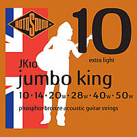 Rotosound JK10 комплект струн для акустической гитары 10-50