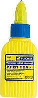 Клей ПВА 50 мл, ковпачок-дозатор, JOBMAX