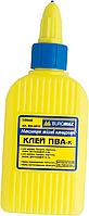 Клей канцелярський ПВА Buromax 100 мл ковпачок-дозатор (BM.4832)