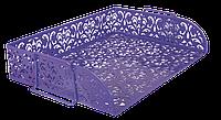 """Лоток горизонтальний """"Barocco"""" 320x250x7мм, металевий, фіолетовий"""