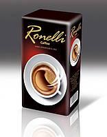 Кофе молотый Ronelli Caffee 250 гр